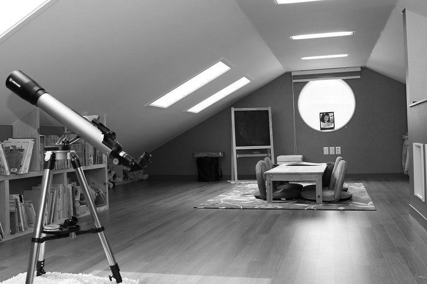 Aménagement de combles à Athis-Mons 91200   Isolation sous toiture