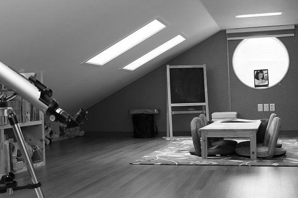 Aménagement de combles à Couëron 44220 | Isolation sous toiture